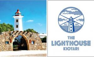 THE LIGHTHOUSE KIOTARI